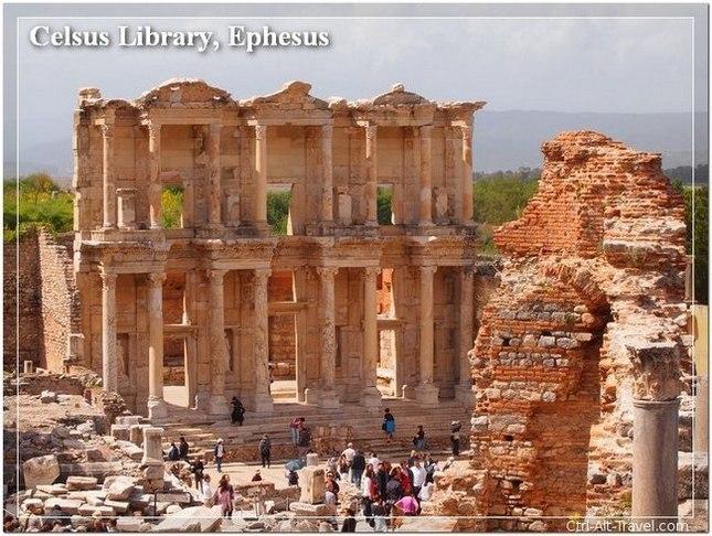 Celsus Library, Postcard